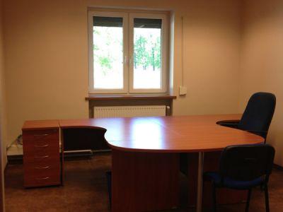 Biura do wynajęcia w Rudzie Śląskiej